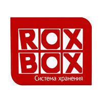 Производитель Rox Box - фото, картинка