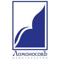 Издательство ЛомоносовЪ