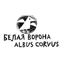 издательство Белая ворона
