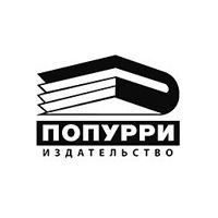Мой Smashbook, серия Издательства Попурри