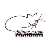 Смекалочка, серия Издательства Доброе слово - фото, картинка