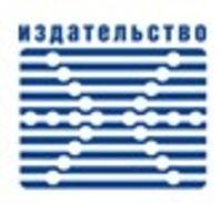 Издательство Бухгалтерский учет - фото, картинка