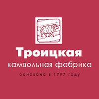 Москвичка, серия Производителя ОАО