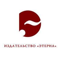 Корректировщик, серия издательства Этерна