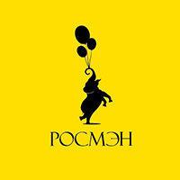 Производитель Росмэн-Игры