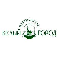 Мы русские, серия Издательства Белый город