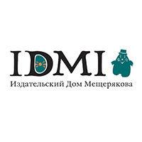 Такие разные..., серия издательства Издательский Дом Мещерякова