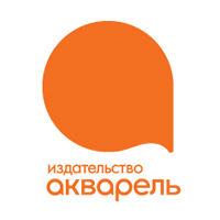Колыбельные, серия Издательства Акварель