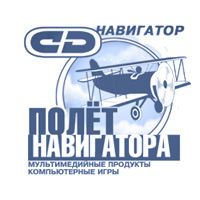 издатель Полет навигатора