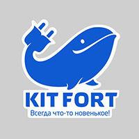 Компания Kitfort - фото, картинка