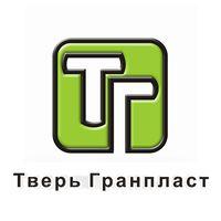 Производитель Тверь Гранпласт - фото, картинка