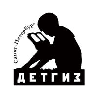 Детгиз в квадрате фантастики, серия Издательства ДЕТГИЗ
