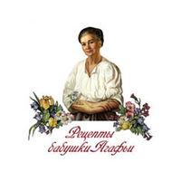 Банька Агафьи, серия производителя Рецепты Бабушки Агафьи