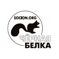 Издательство Черная Белка - фото, картинка