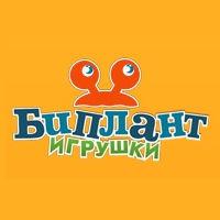 Бинар, серия производителя БИПЛАНТ
