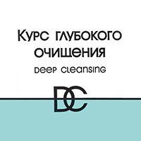Курс глубокого очищения, серия Производителя Витэкс
