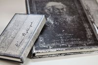 Альберт Эйнштейн, серия производителя Paperblanks