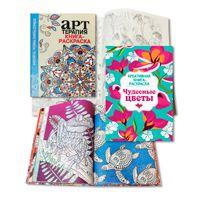 Креативная книга-раскраска, серия издательства Стрекоза