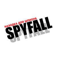 Находка для шпиона, серия Товара Мир Хобби (Hobby World) - фото, картинка