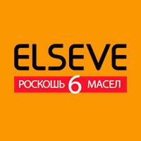 Роскошь 6 масел, серия Товара Elseve - фото, картинка