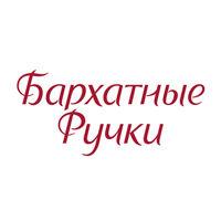 Бархатные ручки, серия Товара Калина - фото, картинка