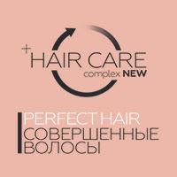 Perfect hair, серия Товара Витэкс - фото, картинка