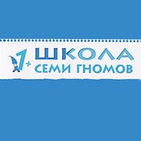 Школа Семи Гномов, серия Издательства Мозаика-Синтез - фото, картинка