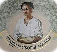Травы и сборы Агафьи, серия Производителя Рецепты Бабушки Агафьи